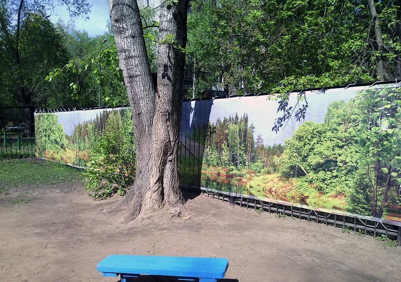 Баннерная сетка на забор