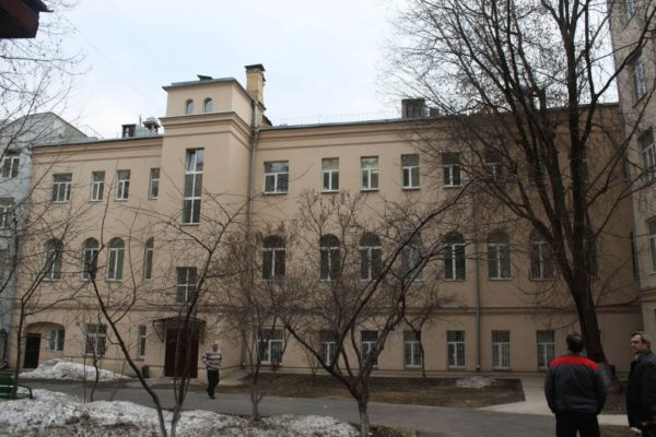 Доходный дом на Кропоткинском