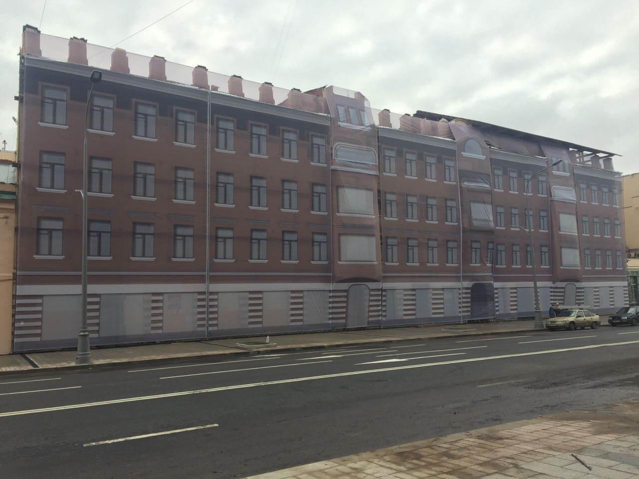 Фальшфасад в Москве